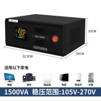 China AC 110V 260V 500VA 1000VA 5kVA Automatic Voltage Stabilizer on sale