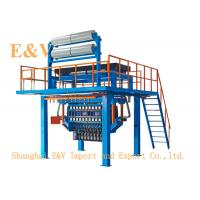 Quality 8mm 12000T Copper Rod Continuous Upcasting Machine for sale