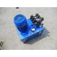 Buy cheap hydraulic power pack,unit product
