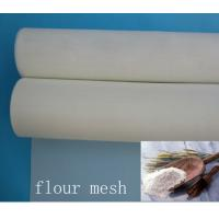 Buy cheap Nylon Material Flour Bolting Cloth , FDA Approval White Nylon Sieve Mesh Cloth product