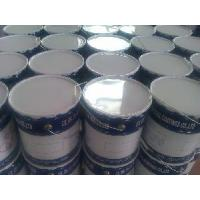 Buy cheap Gh53 Thermal Insulation Antirust Coating from wholesalers