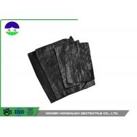 Buy cheap Black Separation Woven Geotextile Fabric Pp Material 205gsm Unit Mass product