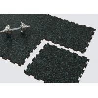 Buy cheap Noise Reduction EPDM interlocking rubber floor tiles For Gym product