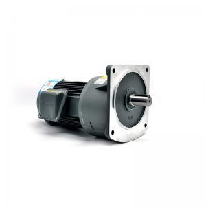 Buy cheap IP55 60 RPM AC Motor 50Hz Vertical Gear Motor High Load Capacity product