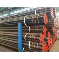 Buy cheap Chemical Industry Alloy Steel Seamless Pipes , T92 Alloy Boiler Steel Pipes product