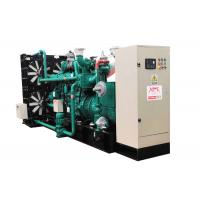 Buy cheap 320kW 400kVA AVL Technology Engine natural gas generator set with ISO product
