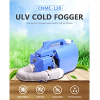 Buy cheap ULV Cold Fogger Sprayer machine mini fogger sanitizing fogger machine product