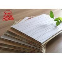 Buy cheap PVC wall board Grade Precipiated Light  Calcium Carbonate Powder product