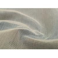 Buy cheap 90 Micron Polyester Filter Mesh For 5 Gallon Elastic Paint Strainer Bag product