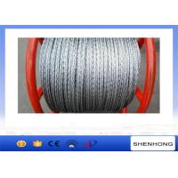 Buy cheap Steel Pilot Wire Pulling Rope , 18 Strands 6 Squares Braided Steel Wire Rope product