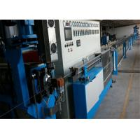 Buy cheap Full Automatic Cable Extrusion Line , Wire Cable Making Machine 500 M / Min product