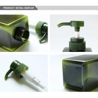 China Rectangle / Square PETG Plastic Bottle Body Cream Plastic Lotion Bottles With Pump on sale