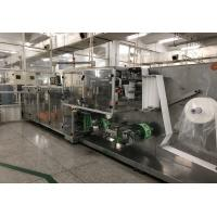 Buy cheap Automatic wet tissue paper making machine with the speed of 300/min product