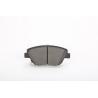 Buy cheap Brake Pad Accessory Kits Disc Break Pads from wholesalers