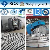 Buy cheap Fully Automatic Pressure Swing Adsorption Nitrogen Generation System product