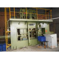 Buy cheap HY49 500T Axle Crank Metal Extrusion Press , Vertical Extrusion Press Machine product
