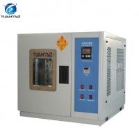 Buy cheap Programmable Temperature Humidity Test Chamber With LCD Touch Screen product