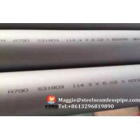 Buy cheap Duplex Stainless Steel Pipe ASTM A789 / ASTM A790 / ASTM A928 S31803, S32750, from wholesalers