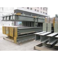 Buy cheap Customized Warehouse Steel Structure Fabricated For Mineral Plant-Q345B product