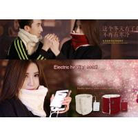 Winter Fan And Heater Scarf 40-46 Degree Decorative 8W Max Power FANW-08