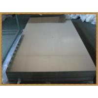 Buy cheap 321 (DIN 1.4541) Stainless Steel Plate product