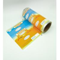Buy cheap 910mm Width Silk Screen Printing Laminated Film ,Laminate Web For Toothpast Packaging product