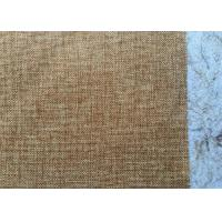 Buy cheap Colourful Surface Thick Fiberboard High Tensile Strength Good Bending Toughness product