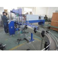 Buy cheap 15Kw Juice PET Bottle Shrink Packing Machine 0.03mm - 0.15mm Sticker Labeling Machines product