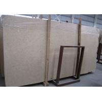 Egyptian Yellow Marble Stone Slabs For Exterior Wall Decoration 2800kg/M3