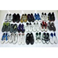 Buy quality Grade A++ Summer Men Used Sport Shoes In Bales , Used Shoes and Clothing for Export at wholesale prices