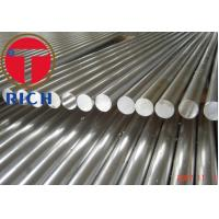 China Stress Relieved Structural Steel Pipe Cold Drawn Carbon Steel  Astm A311 on sale