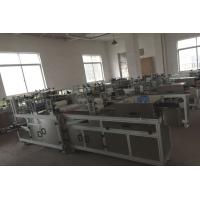 Buy cheap Medical Health Non Woven Cap Making Machine , 6.5 kw Disposable Cap Machine product