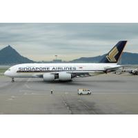 Buy cheap Air Freight Shipping to Lagos Airport (LOS),Nigeria product