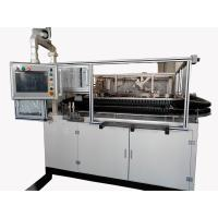Buy cheap High speed  baby and adult diaper stacking counting machine product