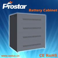 Buy cheap Prostar Battery Cabinet C-40 product