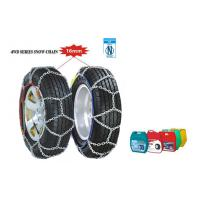 Buy cheap 16mm Welded Alloy Steel Auto Tire Chains With Zinc Galvanized product