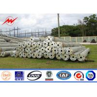 Buy cheap 45FT 50FT HT Type NGCP Utility Power Poles , Electricity Distribution Steel from wholesalers