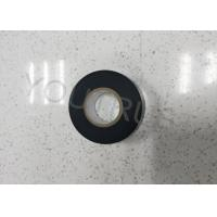 Buy cheap Construction Automotive Wire Harness Tape Fireproof High Temp Resistant product