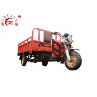 Buy cheap High Power Electric Cargo Tricycle 40KM/H With Long Service Time product