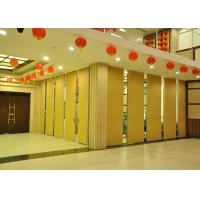 China Steel Movable Partition Office Hanging Sliding Door  For International Convention Centers on sale