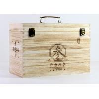 Buy cheap Engraved Personalised Paulownia Wood Wine Box Hinged Lid For 6 Wine Bottles from wholesalers