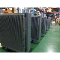 Buy cheap Oil Heat Exchanger for air compressors with custom design and high performance product