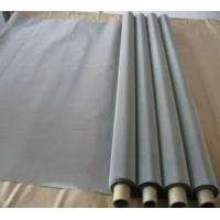 stainless steel wire mesh plain weaving type
