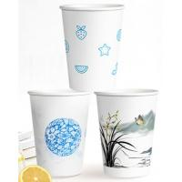 Buy cheap Compostable 3 Oz White Paper Disposable Coffee Cups SGS FSC Certified product