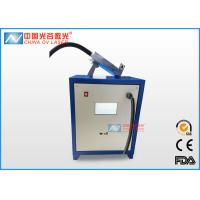 Buy cheap OV Q200 1064nm Laser Paint Removal Systems For Weaponry Cleaning product