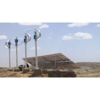 Buy cheap Home Residential Hybrid Power Generation System Maglev Wind Generator 600w product