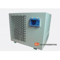 Buy cheap Aquarium 2HP Water Chiller And Heater 220v for Hydroponics Colder Cool Fish Tank product