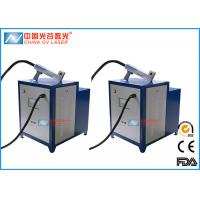 Buy cheap OV Q100 Tyre Mould Laser Cleaner Machine , Laser Oxide Removal Machine product