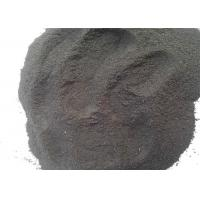 Buy cheap Black Color Powder Shaped Coal Tar Pitch Exposure With High Water Soluble Content product