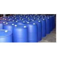 Buy cheap No toxicity water soluble UV Curable Monomer HPMA for oilfield fill water product